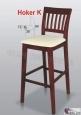 Krzesło HOKER K 39x99 buk lakier
